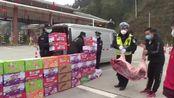 给力贵州雷山爱心企业为在一线抗疫的同志捐献猪肉到等生活物资,助力疫情防控#战胜疫情dou行动