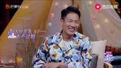 [妻子的浪漫旅行3]:不可思议的笑点!丁子高杨千嬅婚讯曝光,居然是因为刘德华