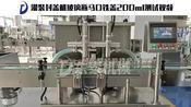 【机械】辣椒酱灌装封盖机玻璃瓶马口铁盖200ml测试视频