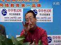 注册税务师税法一、税法二名师石景光老师访谈(中华考试网cne163.com)