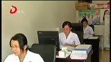 德化县政协视察组视察社区卫生服务中心建设