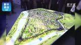 千年前地下排水系统长啥样? 近日 在江西省赣州市的福寿沟博物馆内