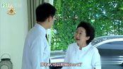 泰剧《代嫁·新娘4》老师按规矩办事,为何学生却遭退学