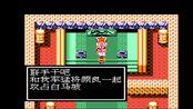 永恒唠游戏:吞食天地2代,刘备投奔袁绍,带颜良给关羽送人头