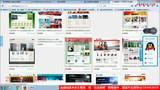网站建设网页制作视频教程全套(适合小白)自学网站建设教程_新手菜鸟快速网站建设教程!