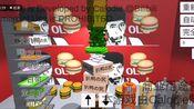《老八汉堡店》秘制小汉堡