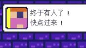 【 Lonk's Adventure】朗克的大冒险!第94个结局了!只有2.24%的玩家玩到了这里!搞黄色?(摇摇这个谷仓)/跑遍全图竟然就为了这么无聊的事情!