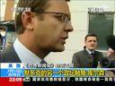 """视频:库尔森 默多克的另一个""""政坛触角"""" - 搜狐视频"""
