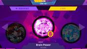 (musedush)脑力BrainPower 假装自己打的.