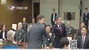 [新闻早报-吉林]美防长敦促韩国负担更多驻军费用开支