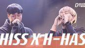 Hiss & H-has   Beatbox To World 2019   音乐 / Showcase