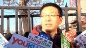 琼瑶起诉侵权案今日开庭 琼瑶律师信心十足于正律师拒绝媒体访问