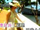 [5asd.com]梅艳芳 - 爱是没余地.dvd.ktv.x264.2ac3.52halfcd.anymore