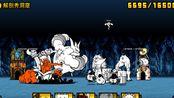 【小小象猫咪大战争】EP.15传奇故事第10章攻略,攻略网址在简介里
