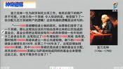 高一数学(北师大版)《数列在日常经济生活中的应用(1)》-袁志[景德镇昌河中学]