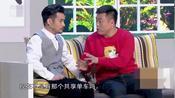 文松、宋晓峰《钱因后果》没有电话怎么扫二维码!