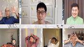 【大逗相声】【李寅飞 叶蓬】云直播版《大话古文》(不全)+最后唠嗑-20200321直播