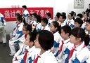 陕西省西安高新初中七年级《和你在一起》2