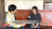 无儿无女,没有家庭;她,改变了上千名贫困女孩的命运——云南丽江华坪女子高级中学校长张桂梅