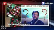 李国庆真有权抢夺当当网公章?律师:出现这两瑕疵有大问题