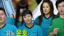 【允在】在你身边就是幸福 YoonJae06年10-11pink合集1