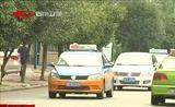 [四川新闻]泸州:一箱现金落后备箱 的哥急寻失主