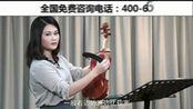 小提琴教程入门_小提琴初学_小提琴教学视频下载
