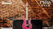 【境界乐器原创】Ibanez j-custom 2020限定 RG8550MZ-RPK开箱+试听