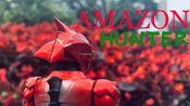 【老物回顧】赤紅色的野生AMAZON 同時也是AMAZON獵人 鷹山仁 KAMEN RIDER AMAZON ALFA S.h.figuarts