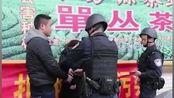 """""""海鲜霸""""垄断布吉水产批发市场,深圳警方抓获30余名嫌疑人"""