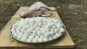 【羊+蛋的吃法】看开挂民族如何制作一只羊和一百个蛋!