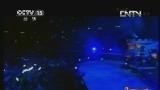 [CCTV音乐厅]《恋人未满》 S.H.E 20130326