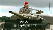 【可靠的同志T34】《坦克世界》弹匣恶人()弹匣恶鸡()