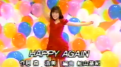 HAPPY AGAIN - 酒井法子(1988年Live)
