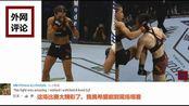 张伟丽UFC夺冠,外国网友:真正的勇士精神,而且强大