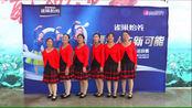 湖北站麻城市金叶舞蹈队《火红的花儿为谁开》