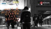 《亲爱的新年好》片尾曲《关于孤独我想说的话》MV发布 致每一个绝不放弃不放弃的你