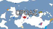 [架空历史]CPOAZ世界线 奥托斯星 世界历史地图:1