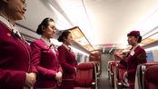 高铁乘务员一个月有多少工资?揭开真实工资,让你不敢相信!