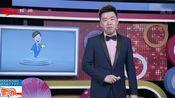 【朋友那个圈四川新闻频道】《观点致胜》+《抖音有名堂》(2019.12.1)