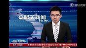 【嘉峪关】火车票预售逐步调整为60天