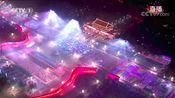[庆祝中华人民共和国成立70周年联欢活动]主题表演《领航新时代》