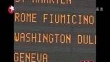 [东方新闻]法国:将在各大机场进行埃博拉病毒筛查