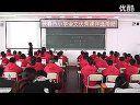 视频: 语文优秀课评选视频展播《秋天的怀念》高新区北郊小学 冯琴琴