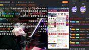 灵魂刀神2019年11月15日晚上室内-16号晚上8点小象首秀-直播弹幕版录像
