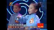 平顶山方雨、周口韩菁菁,两位都是4岁,唱的都是豫剧《朝阳沟》