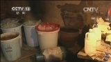 [视频]广西柳州摧毁一制毒窝点 缴获300公斤毒品