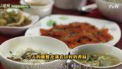 【三时三餐山村篇】烤沙参 干明太鱼汤 茄子饭//罗pd和制作组又来扫荡大锅饭了