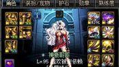 【DNF】芜湖!女大枪0复活10分单刷困难魔界BOSS