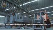 美国超级航母制造,都要用中国振华龙门吊,尴尬了吗? 不知道大家对龙门吊有没有了解 龙门吊是一种门式起重机 主要用于室外的货场、料场货、散装的装卸作业